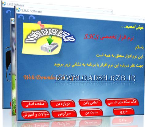 مرکز دانلود رایگان----downloadsh.rzb.ir
