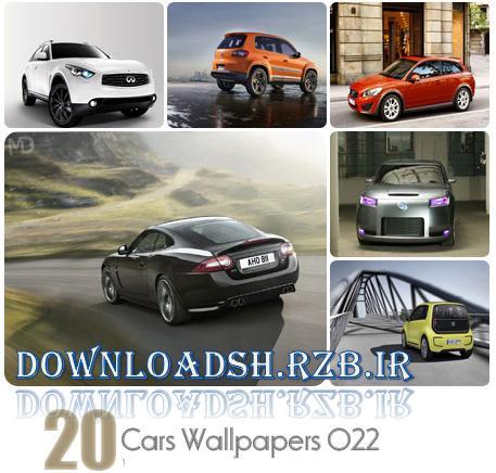 مركز دانلود اريگان----downloadsh.rzb.ir